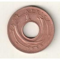 Британская Восточная Африка 1 цент 1952