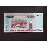 10000 рублей РБ 2000 года серия ТБ (aUNC)