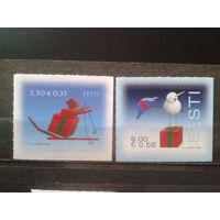 Эстония 2008 Рождество** Полная серия, самоклейки