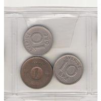 1 эре 1958, 10 эре 1940 и 1946. Возможен обмен