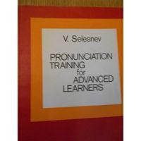 Селезнев В.Х. Selesnev V. Пособие для совершенствования навыков английского произношения. Pronunciation Training for Advanced Learners.