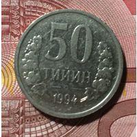 50 тийин 1994