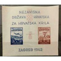 Хорватия Загреб 1942 Mi#76-7 блок 1,MNH
