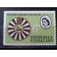 Родезия и Ньясаленд 1963 колония Англии Эмблема клуба молодых мужчин**
