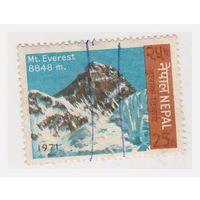 Непал. Эверест. 1971 Погашена перечеркиванием