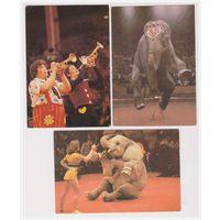 Календарики Советский цирк 1987-1989