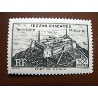 Феццан 1946 Форт Себха