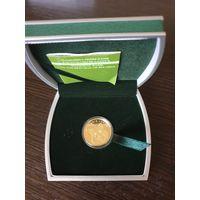 Монета 50р 2007г. ВОЛК золото , 2 бриллианта 7,78 г тираж 2000 сертификат футляр