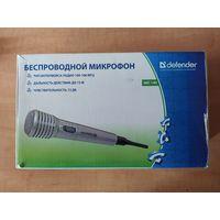 Беспроводной микрофон Defender mic 140