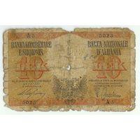 Албания, 10 лек 1940-44 года, Оккупация