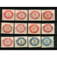 Лихтенштейн - 1920 - Цифры. Portomarken - [Mi. 1-12] - полная серия - 12 марок. MNH, MLH, MH.  (Лот 35N)