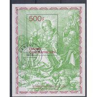 [369] ЦАР 1978. Живопись.Дюрер.  Гашеный блок.
