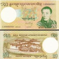 Бутан 20 нгултрум  2006 год   UNC
