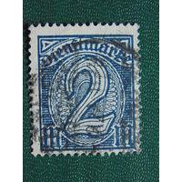 Германия. Рейх. Служебные марки 1922-1923 г.
