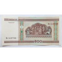 500 рублей серия Ке UNC.