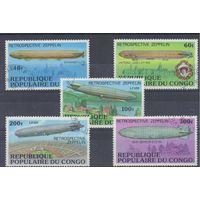 [783] Конго 1977.Авиация.Дирижабли.  Гашеная серия.