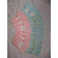 Старые купоны – карточка потребителя, 19 штук