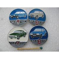 """Значки. Автомобили. """"ЗАЗ-1102"""", """"ВАЗ-2121"""", """"ГАЗ-3102"""", """"ВАЗ-2108"""". цена за 1 шт."""