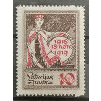Латвия Годовщина независимости Латвии 1919