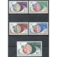 """Первая трансляция """"Telstar"""" Камерун 1963 год серия из 5 марок (М)"""