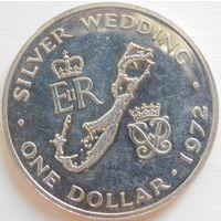 30. Бермудские острова 1 доллар 1971 год, серебро.