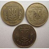 Украина 10 копеек 1992, 2006, 2013 гг. Цена за 1 шт.