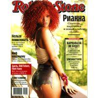 БОЛЬШАЯ РАСПРОДАЖА! Журнал Rolling Stone #май 2011