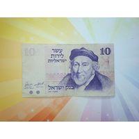 Израиль 10 лир 1973г