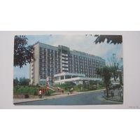 Гостиница г.Трускавец  1982г