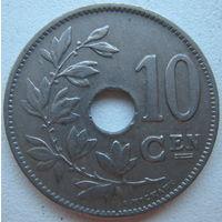 Бельгия 10 сантимов 1929 г. Состояние (g)