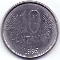 Бразилия, 10 сентаво 1995 года.