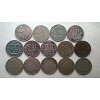 СССР 20 копеек дореформеные ( лот -1) Небольшая подборка погодовки !!