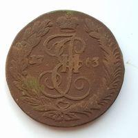 5 копеек 1763 ЕМ