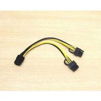 Кабель-переходник с PCI-E 6-pin на 2x PCI-E 6+2-pin для питания видеокарт.