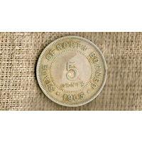 Северное Британское Борнео  5 центов 1903 //(ON)
