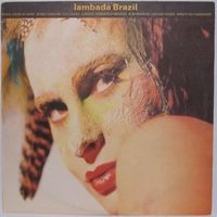 Ламбада Бразил (Lambada Brazil)