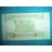 Ирак. 1/4 динара.  UNC