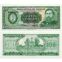 Парагвай. 100 гурани (образца 1982 года, P205, UNC)