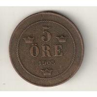 Швеция 5 эре 1905