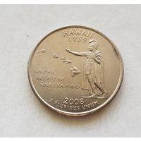 25 центов США 2008 г. штат  Гавайи P