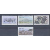 [683] Юго-Западная Африка (Намибия) 1983. Фауна.Природа.Ландшафты. СЕРИЯ MNH