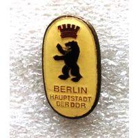 Берлин - столица ГДР