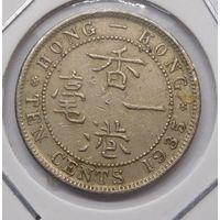 Гонконг 10 центов 1935 г.