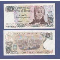 Банкнота Аргентина 5 песо аргентино не датирована (1983-84) UNC ПРЕСС