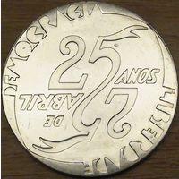 1000 эскудо 1999г. 25-я годовщина Революции гвоздик.