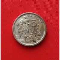 22-32 Испания, 5 песет 1996 г.