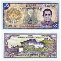 Бутан 10 нгултрум образца 2000 года UNC p22