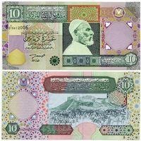 Ливия. 10 динар (образца 2002 года, P66, UNC)