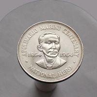 Филиппины 1 песо 1964 100 лет со дня рождения Аполинарио Мабини