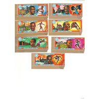 Экваториальная Гвинея. Олимпиада Мюнхен-1972. 7 марок.